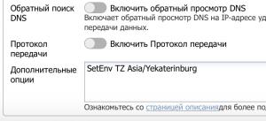 Скриншот настройки FTP